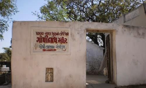 Gopi Talab