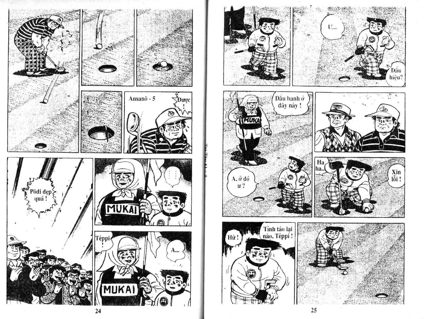 Ashita Tenki ni Naare chapter 41 trang 11