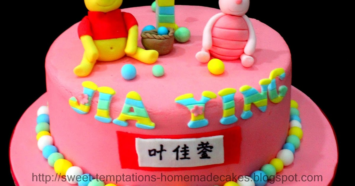 Baby Fullmoon Cake Design