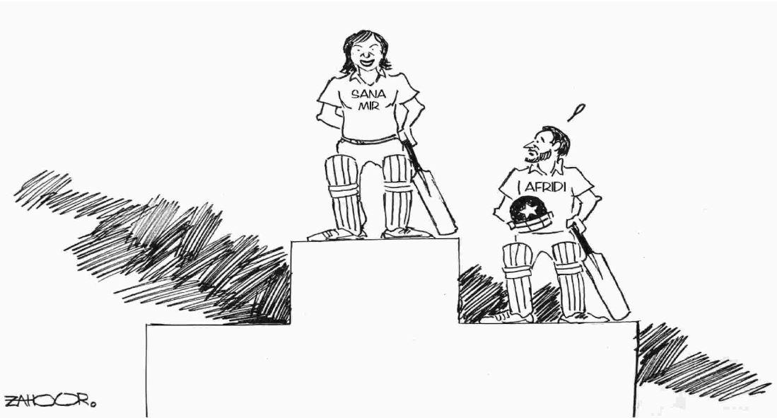 The Daily Pakistanpolitics