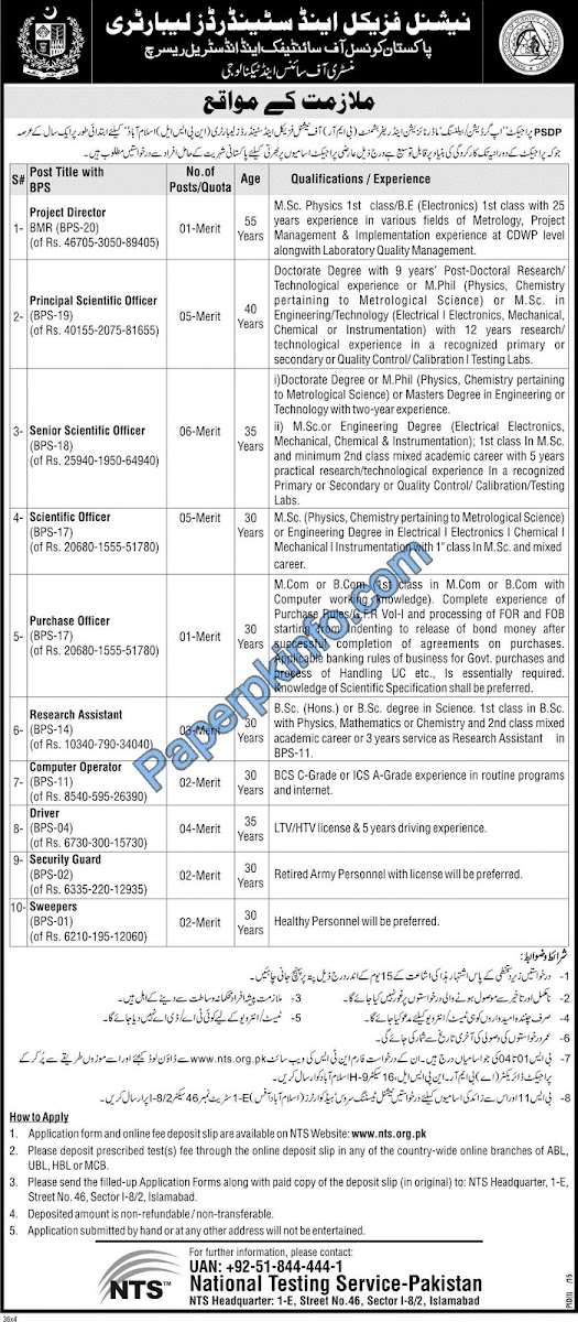 Ministry of Science and Technology Jobs Opportunities