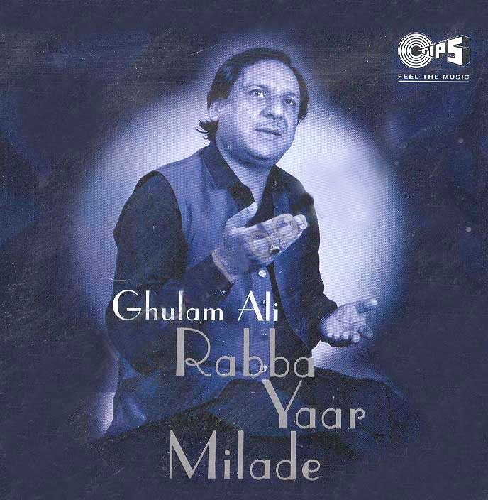 Tere Yaar Bathere Ne Song Download: Rabba Yaar Milade Ghazals,Download