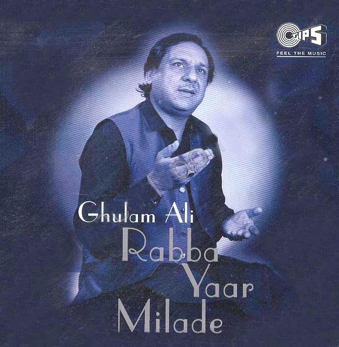 Yaar Bathere Ne Song Downlod: Rabba Yaar Milade Ghazals,Download