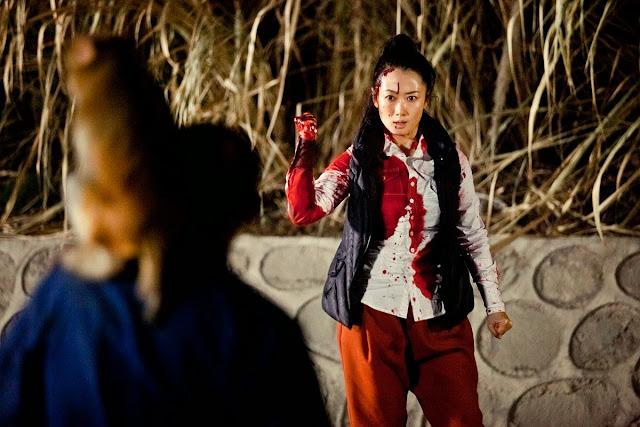 Póster: Un toque de violencia (2013)