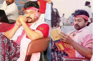 Kathilantodu First Look Poster Movie Telugu Movie