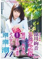 (Re-upload) SVDVD-484 新任女教師 涼川絢音
