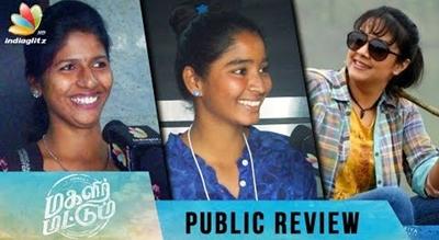 Magalir Mattum Public Review & Reaction | Jyothika, Surya, Saranya Ponvannan