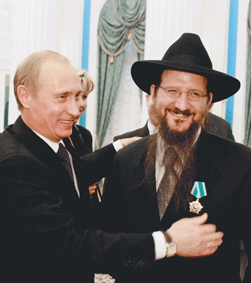 miluje Netanjahua