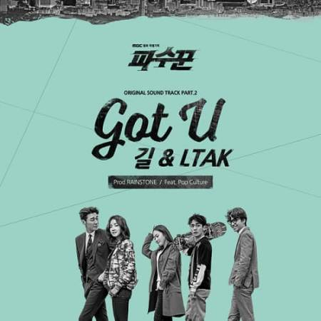 Lyric : Gill (길), Ltak Ft. Pop Culture - Got U (Prod. Rainstone) (OST. Lookout The Guardians)