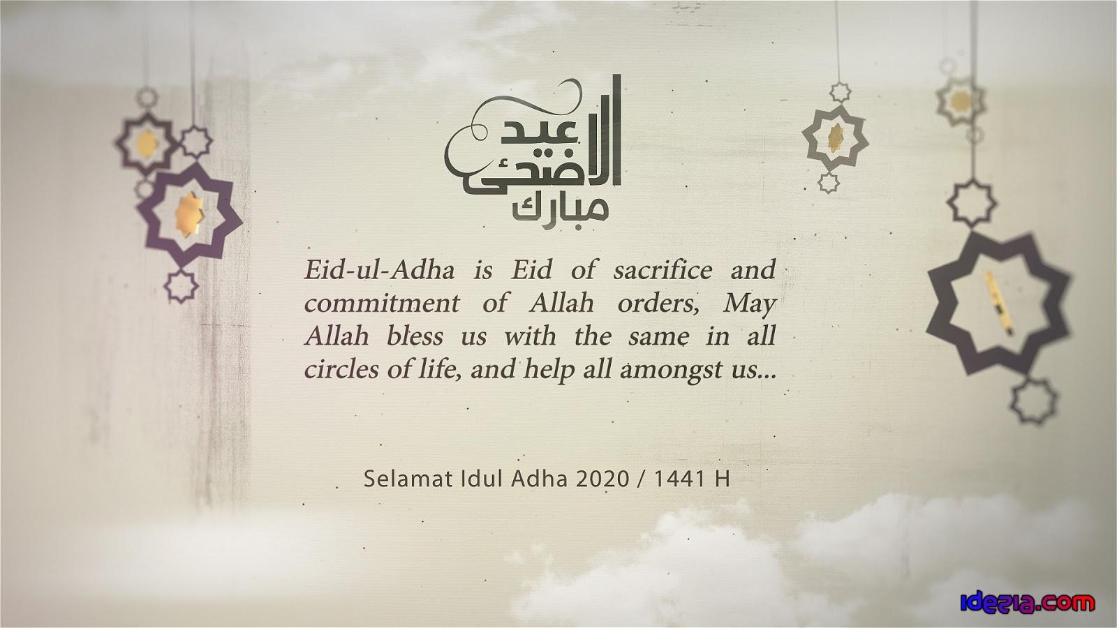 Gambar Ucapan Selamat Idul Adha 2020 - 1441 H