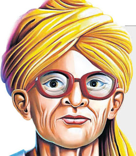 Legend of Bhojpuri Bhikhari Thakur - Bhikhari Thakur Wiki Biography