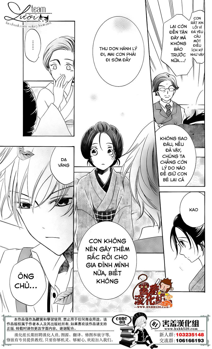 Haikei Mayumi-sama chap 3 - Trang 12