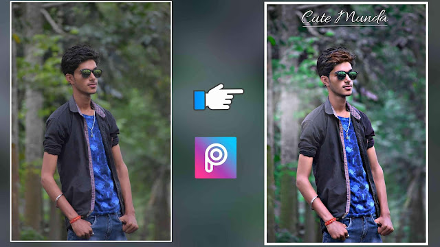 How To Retouch DSLR Camera Photo in Picsart