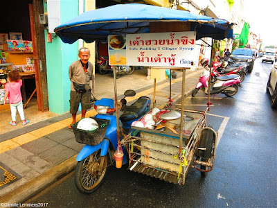 Food on Wheels; Tofu with herbs in Phuket Old Town