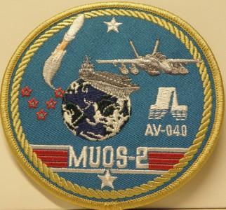 3pcs Orig USAF Atlas V NASA /& JPL MARS 2020 Launch Patches plus InSight Sticker