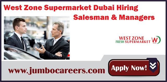 Salesman Managers Job