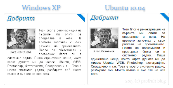Windows XP vs Ubuntu 10.04