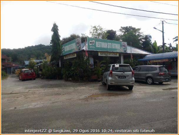 Restoran Siti Fatimah di Langkawi. Gambar bokep Siti Fatimah jururawat terlampau comel.