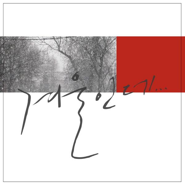 [Single] Pento – 겨울인데