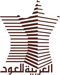 arabian oud logo by anawein