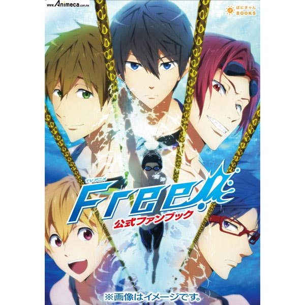 TV ANIME Free! Official Fan Book PONY CANYON