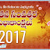 Happy New Year 2017 Wishes and  Pictures in Telugu