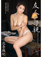 (Re-upload) VEC-064 友人の母親 北条麻妃 -