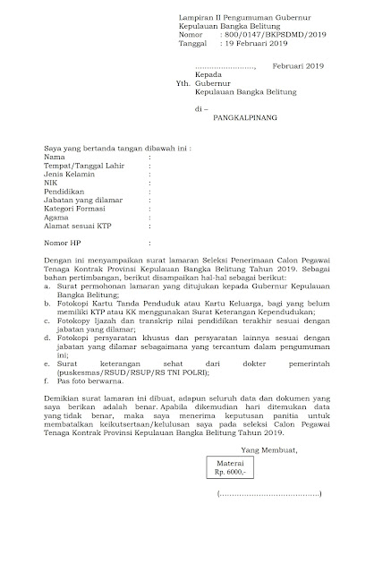 Seleksi Penerimaan Calon Pegawai Kontrak Perangkat Daerah Provinsi Kepulauan Bangka Belitung Tahun 2019
