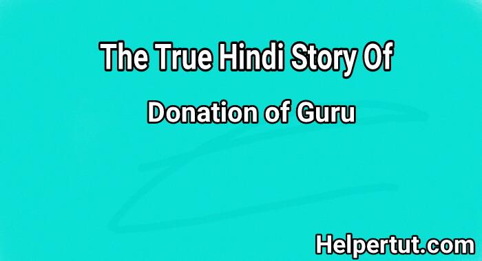 The-true-story-of-donation-guru.jpeg