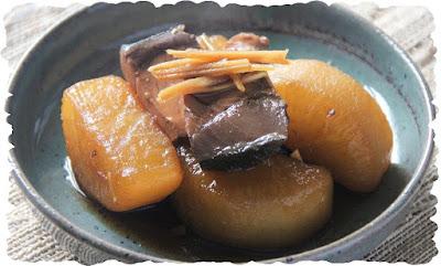 Buri Daikon Recipe