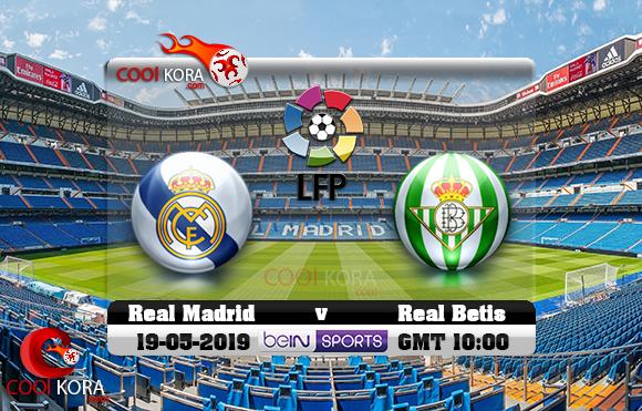 مشاهدة مباراة ريال مدريد وريال بيتيس اليوم 19-5-2019 في الدوري الأسباني