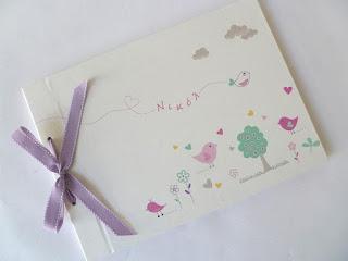 κοριτσίστικο βιβλίο ευχών βάπτισης πουλάκια λουλουδάκια ροζ εκρού άνοιξη καλοκαίρι