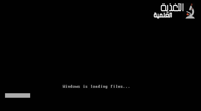 ويندوز 7 - تنصيب الويندوز سبعة