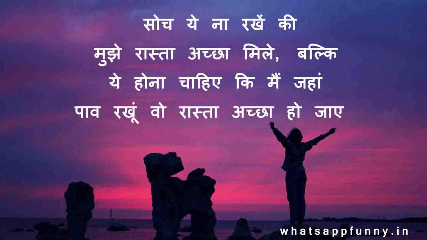 hindi life quotes profile pic life