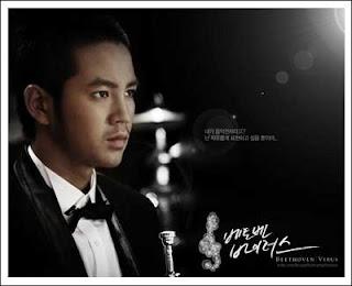 Jang Geun Suk as Kang Gun Woo on Beethoven Virus
