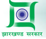 Labour Department, Jharkhand, 12th, Health Worker, freejobalert, Latest Jobs, Hot Jobs, dept. of labour jharkhand logo