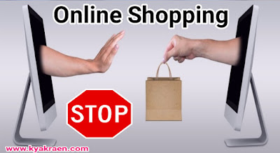 10 Tips Online shopping. Amazon India, Flipkart, Paytm, Snapdeal se shopping karne se pahle jaan le yeh 10 jaroori batein nahi hoga koi nukshaan.online Shopping Tips in hindi
