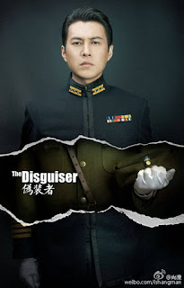 Jin Dong in Disguiser 1940s Chinese period drama