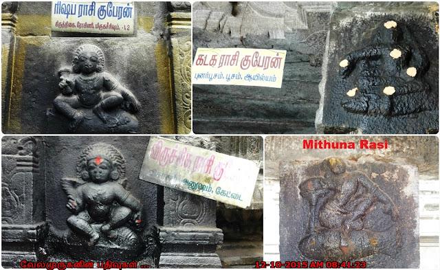 12 Kuberar idols