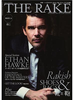 THE RAKE JAPAN EDITION ISSUE14 (2017年03月号) raw zip dl