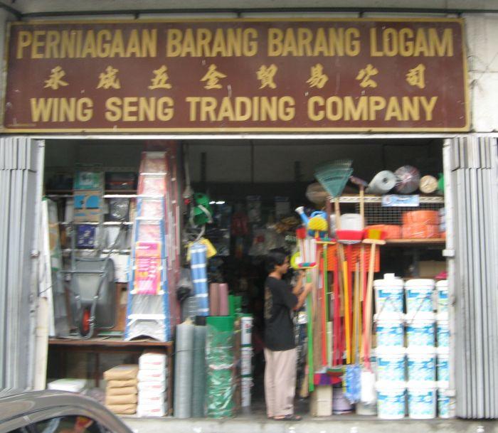 WING SENG TRADING Singapore Business Directory  - ropnostjiho ga