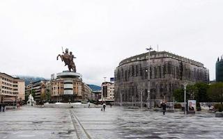 Μακεδονική γλώσσα έχει αναγνωρίσει επίσημα η Ελλάδα από το έτος 1977