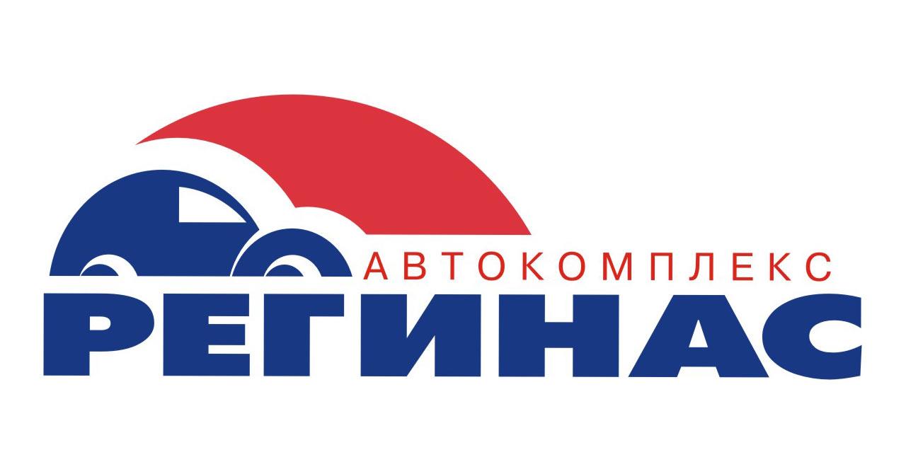 Автокомплекс «Регинас», г. Челябинск