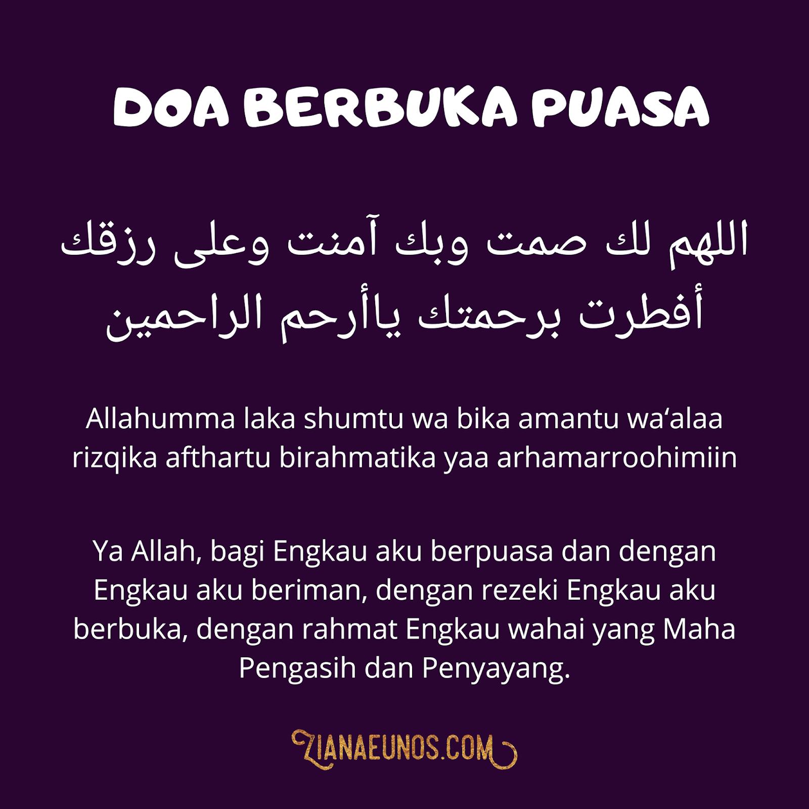 Niat Puasa Ramadhan Dan Doa Berbuka Puasa Ziana Eunos