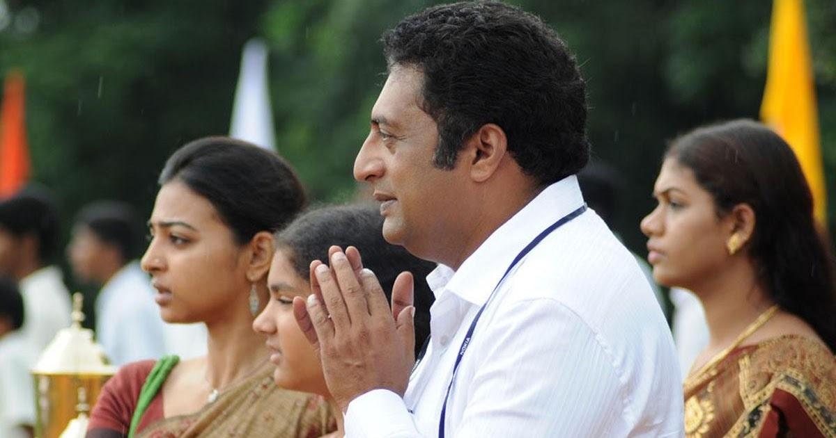 dhoni tamil movie - photo #18