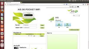 เปลี่ยนรหัส wifi ais fibre,ais fibre router password,ตั้งค่า router ais fibre,เปลี่ยนพาสเวิร์ด wifi ais fiber,ตั้งค่าเราเตอร์ ais,เปลี่ยน ชื่อ wifi ais fibre,เปลี่ยนรหัสไวไฟ ais,วิธีเปลี่ยนรหัส wifi huawei,192.168.l.l ais