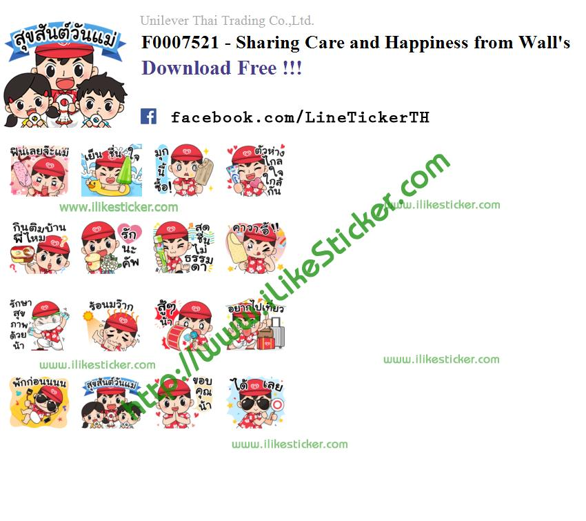 Sharing Care and Happiness from Wall's