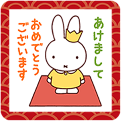 Miffy's New Year's Gift Stickers