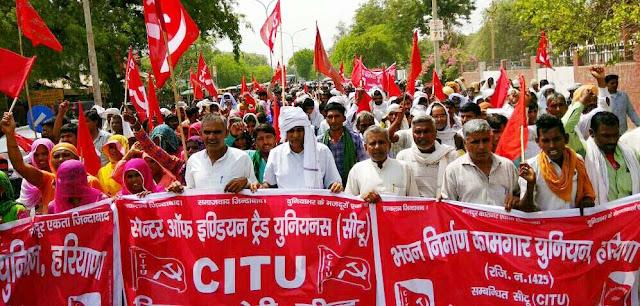 citu-agitation-haryana