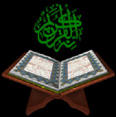 Pengajaran Al-Quran di Majelis Dzikir Tawashow